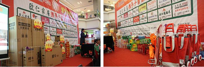 爱居联盟签售惠商家为客户准备丰富的抽奖礼品